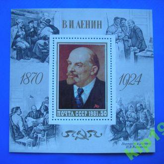 СССР. 1981 г. Ленин блок 154 **
