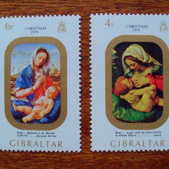 Гибралтар.1974г. Рождество. Полная серия. MNH