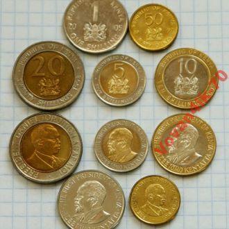 КЕНИЯ набор монет 5 сет