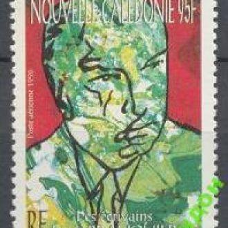 Новая Каледония 1996 писатель колонии **