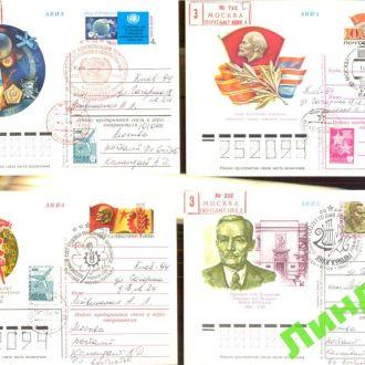 ПК с ОМ СССР СГ почта космос ВЛКСМ война 6 штук