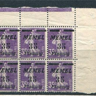 Мемель Клайпеда 1922 Чистые ** Гражданская война