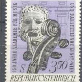 Австрия 1967 театр музыка ноты **