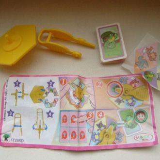 Детская игра  Киндер Джой
