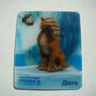 Диего 3D карточка Ледниковый период 4.