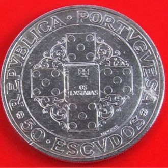 50 ЭСКУДО  1972 г.  ПОРТУГАЛИЯ  СЕРЕБРО  17,84 гр.
