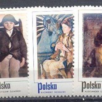 Польша 1974 живопись портреты ** о