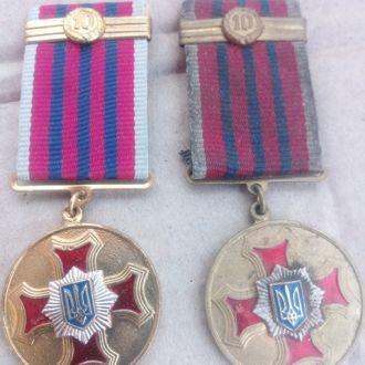Медали 10 лет  службы  МВД Украина