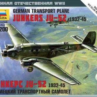 Немецкий транспортный самолет Ju-52 Звезда6139