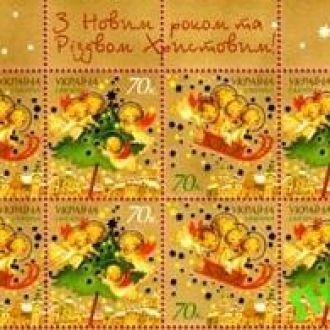 Украина 2007 С Новым годом! Рождество кварт лист**