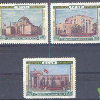 СССР 1954 ВСХВ 5м (*) с
