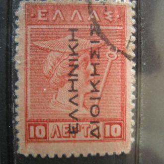 Греция.1912г. Гермес с надпечаткой.