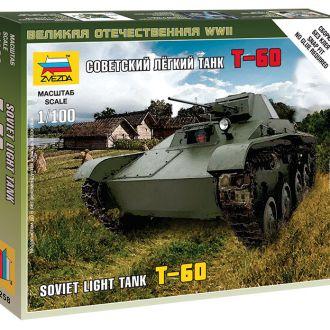 Советский легкий танк Т-60  Звезда6258