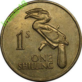 Замбия 1 шиллинг 1966