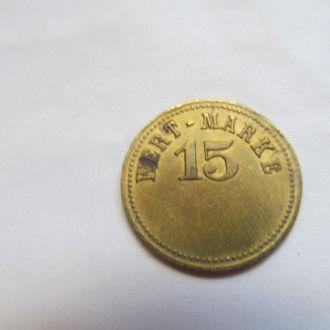 Германия   жетон   с   цифрой   15