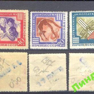 СССР 1958 спорт Игры молодежи * с