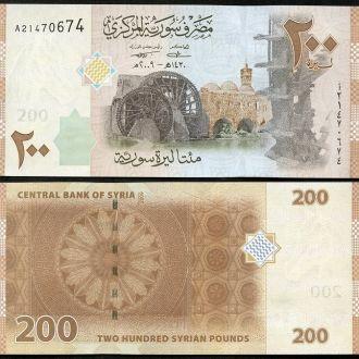 Syria / Сирия - 200 Pounds 2009 UNC