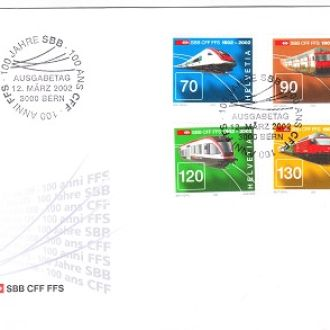 Швейцария 2002 КПД Mi № 1778-1781