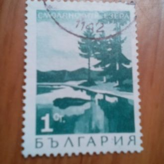 Марка Болгария Озера гашеная
