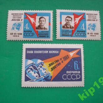 СССР. 1962  Космос  **