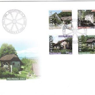Швейцария 2002 КПД Mi № 1790-1793
