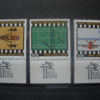 Израиль.1979г. Спорт. Полная серия с купонами. MNH