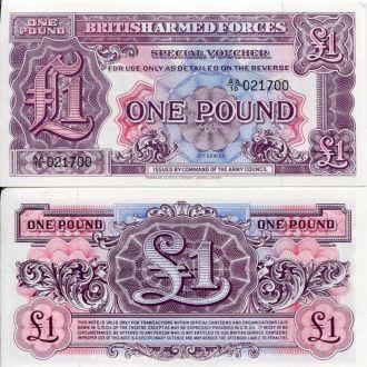 Великобритания 1 фунт 1948 UNC пресс