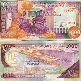 Сомали 1000 шиллингов 1996 UNC ПРЕСС