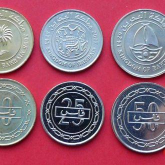 БАХРЕЙН (2007-2008) UNC - набор монет 5 шт