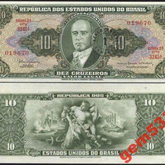 БРАЗИЛИЯ 10 крузейро (1 сентаво) 1966г  UNC