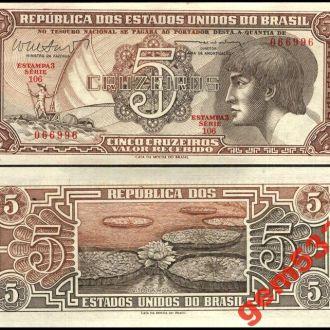 БРАЗИЛИЯ 5 крузейро 1962г.  UNC