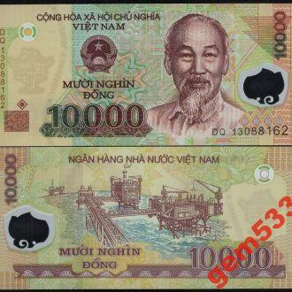 ВЬЕТНАМ 10000 донг 2013г. пластик UNC