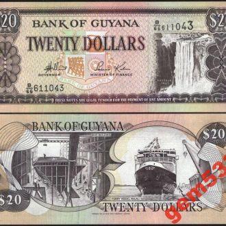 ГАЙАНА 20 долларов  UNC