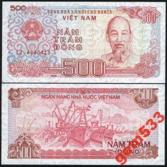 ВЬЕТНАМ 500 донг 1988г. UNC