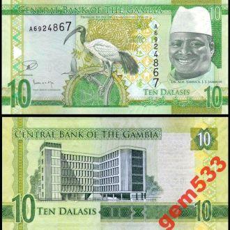 ГАМБИЯ 10 даласи 2015г. UNC