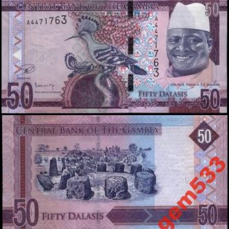 ГАМБИЯ 50 даласи 2015г. UNC