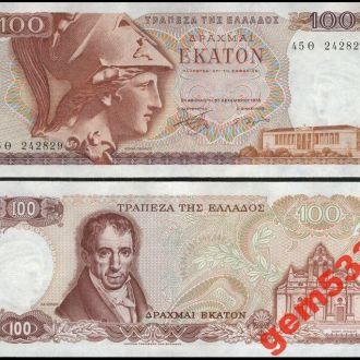 ГРЕЦИЯ 100 драхм 1978г.  ХF