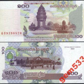 КАМБОДЖА 100 риел 2001г. UNC