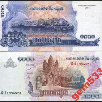 КАМБОДЖА 1000 риел 2007г. UNC