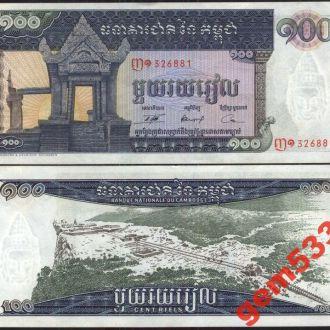 КАМБОДЖА 100 риел (1963-72г) UNC