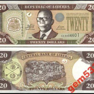 ЛИБЕРИЯ 20 долларов 2009г. UNC из пачки