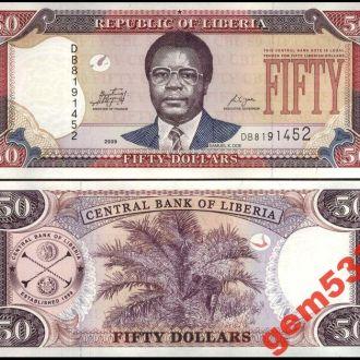 ЛИБЕРИЯ 50 долларов 2009г. UNC из пачки