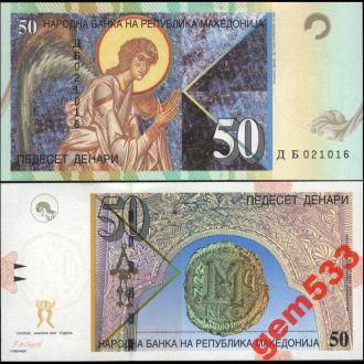 МАКЕДОНИЯ  50 динаров 2007г. UNC