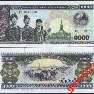 ЛАОС 1000 кип 2003г. UNC