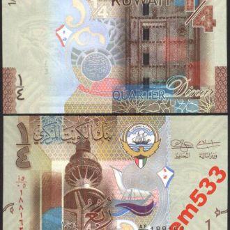 КУВЕЙТ 1/4 динара 2014г. UNC