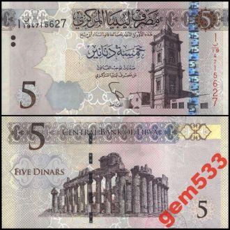 ЛИВИЯ 5 динар 2016г. UNC
