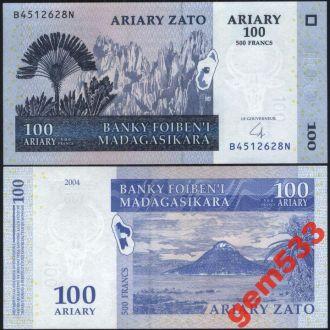 МАДАГАСКАР 100 ариари 2004г. UNC