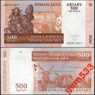 МАДАГАСКАР 500 ариари 2004г. UNC