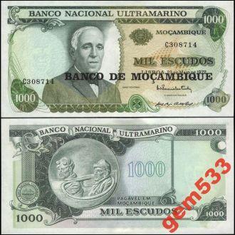 МОЗАМБИК 1000 эскудо 1972г. UNC