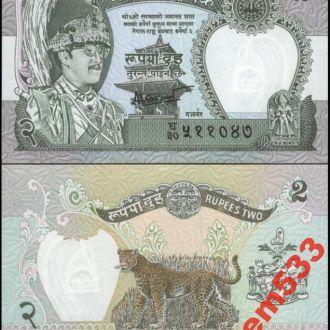 НЕПАЛ 2 рупии 1981г. UNC